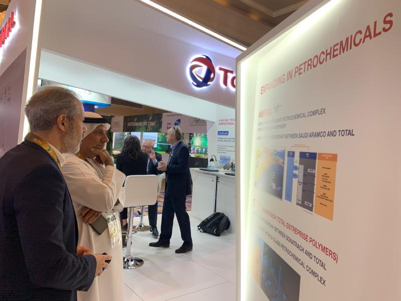 Total participates to GPCA Forum in Dubai