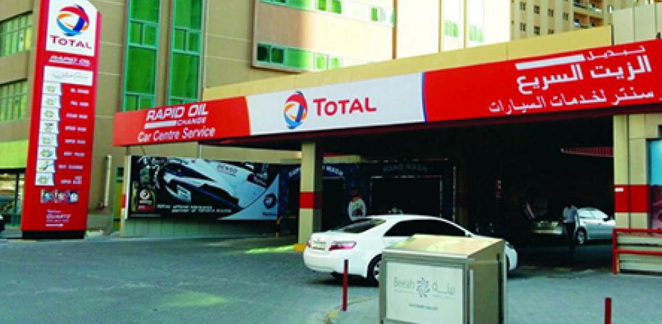 Total expanding the Oil change center network in the UAE