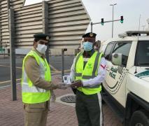 Total with Dubai Police CSR 2