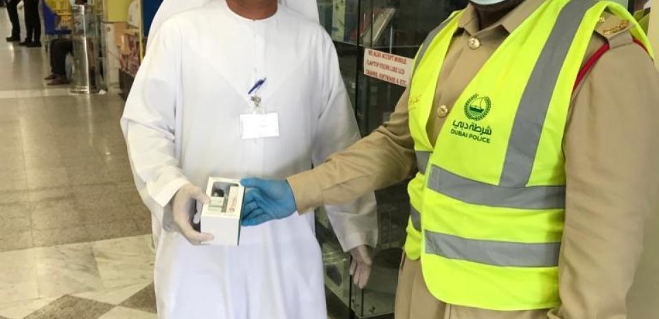 Total with Dubai Police CSR 4